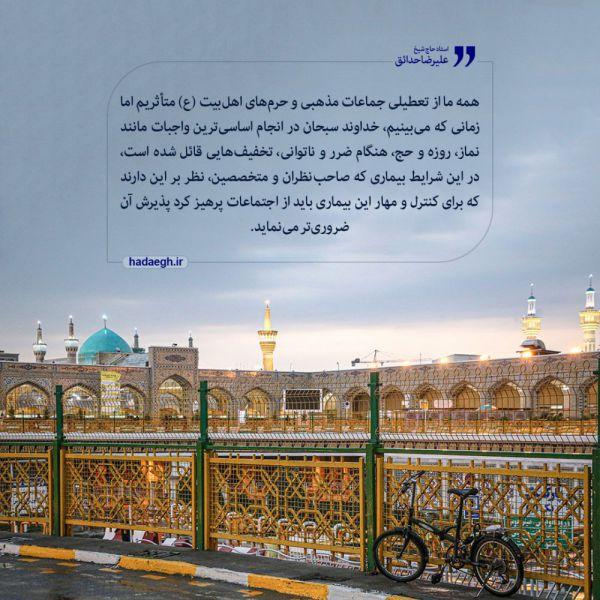 Haram01